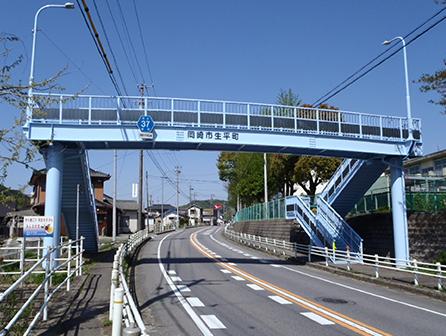 生平歩道橋(愛知県)