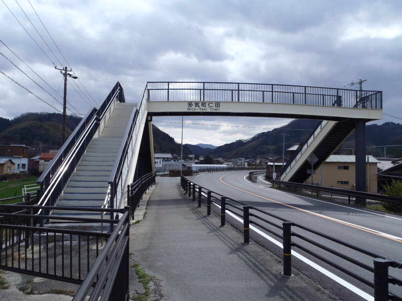仁田横断歩道橋(三重県)