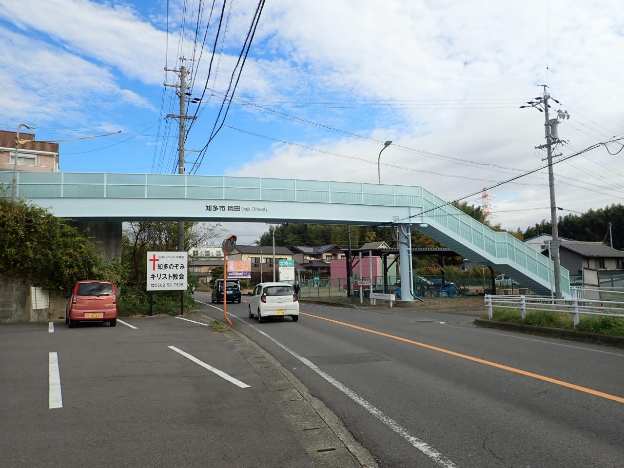 仲田横断歩道橋(愛知県)
