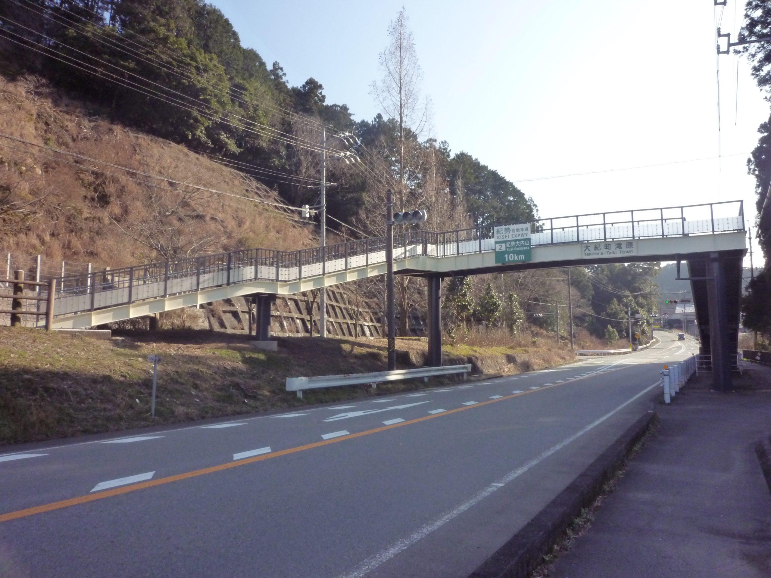 長者野横断歩道橋(三重県)